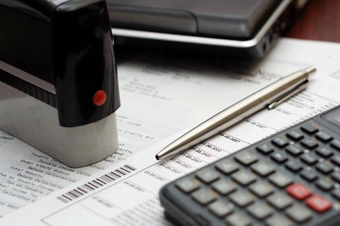 амортизация в бухгалтерском балансе