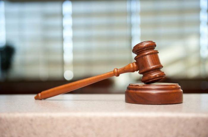 Обжалование приговора: процедура, сроки