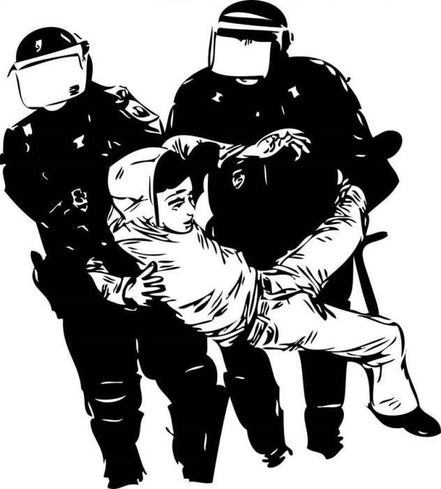 Изображение - Льготы репрессированным пенсионерам 55659