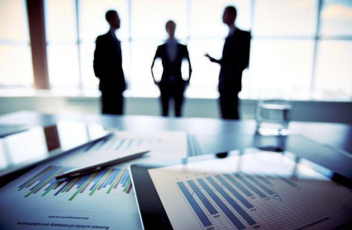 Учредительные документы юридического лица - это что такое?