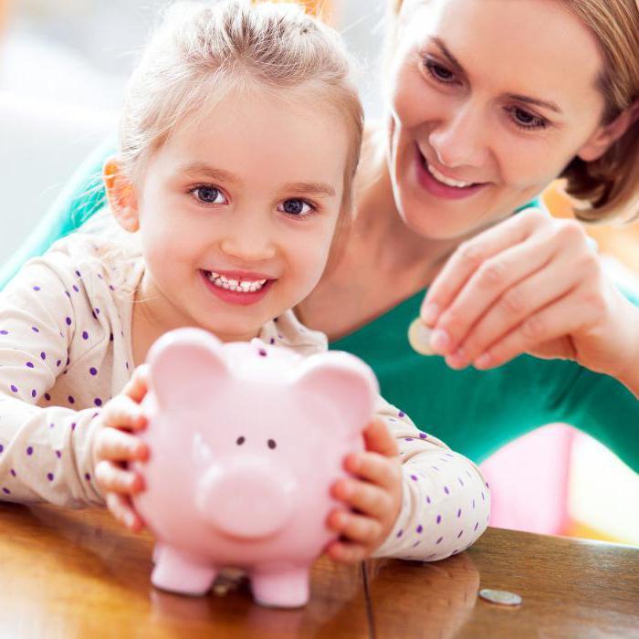 Когда заканчивается материнский капитал? Срок действия