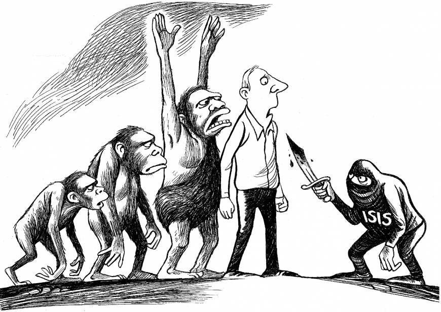 Экстремизм и экстремистская деятельность