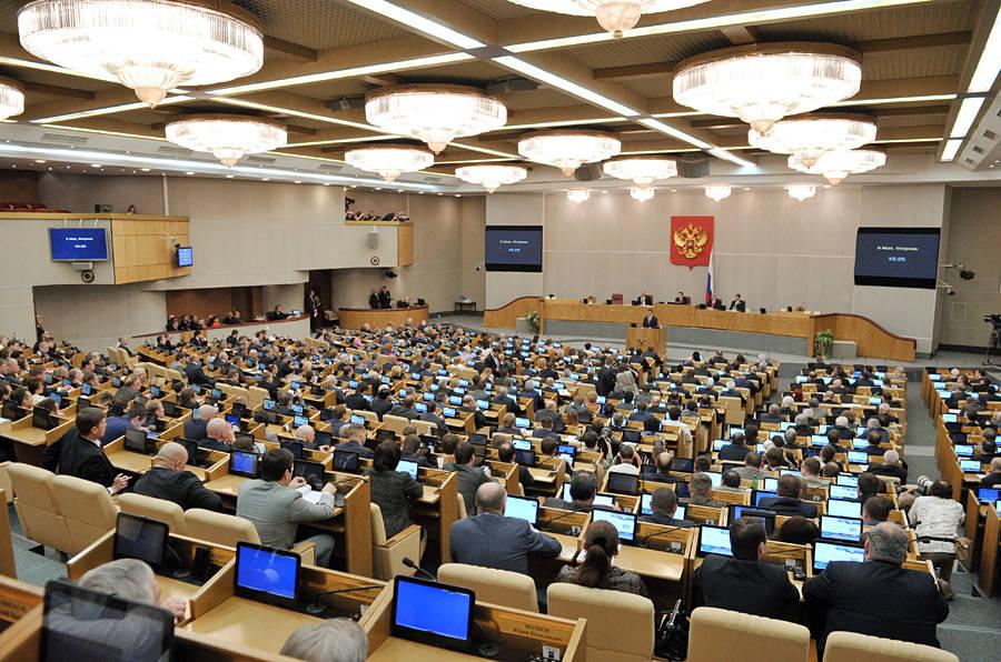 Федеральные органы государственной власти России - особенности, описание и история