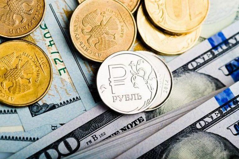 Скрытая инфляция: определение, особенности, виды и проявления