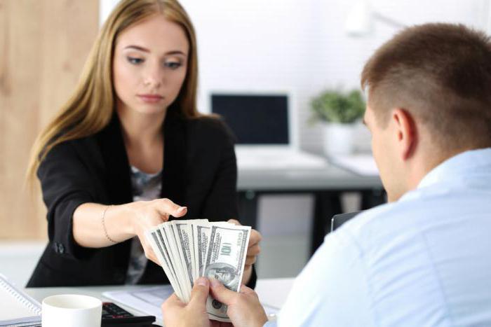 Что делать если друг вымогает деньги