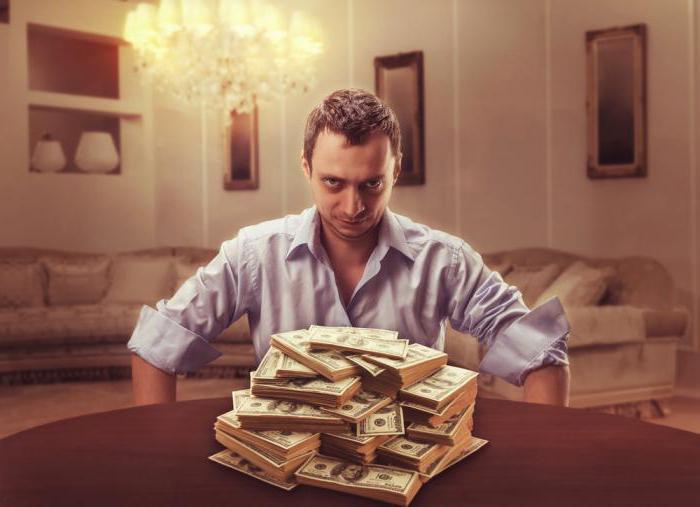 вымогают деньги куда обратиться