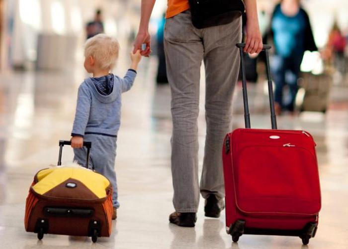 Запрет на выезд за границу на ребенка