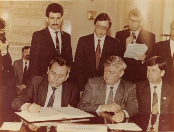 В каком году произошло подписание Федеративного договора?