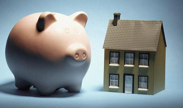 Самые низкие ставки по ипотеке
