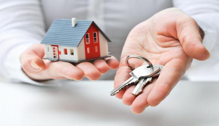 законно ли сдавать квартиру в аренду