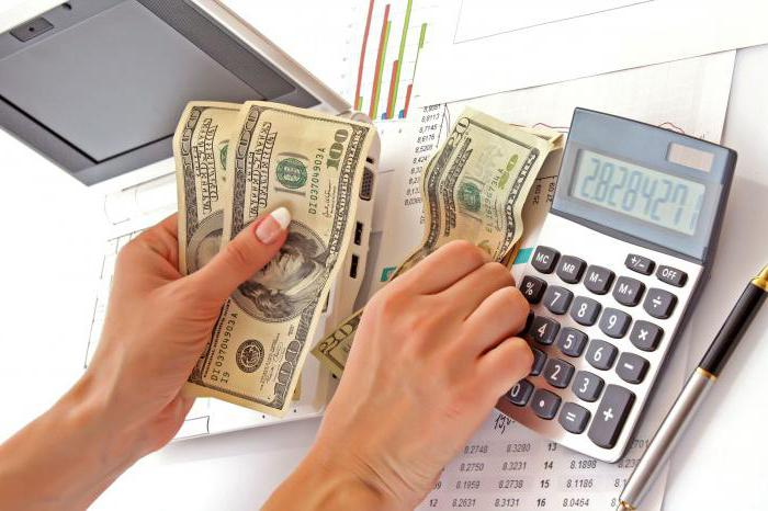 правильность начисления коммунальных платежей