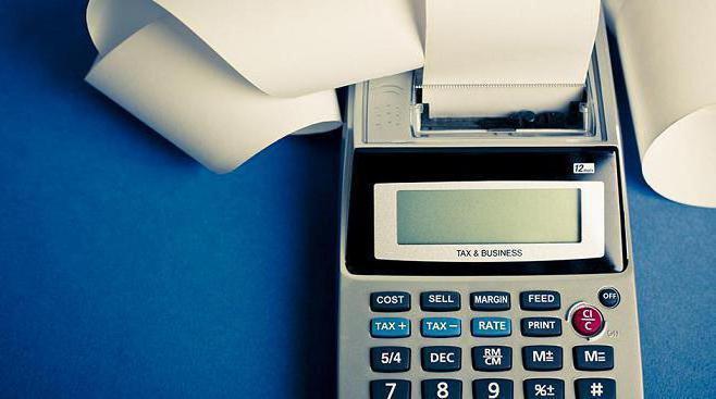 Инвестиционный счет, налоговый вычет: отзывы