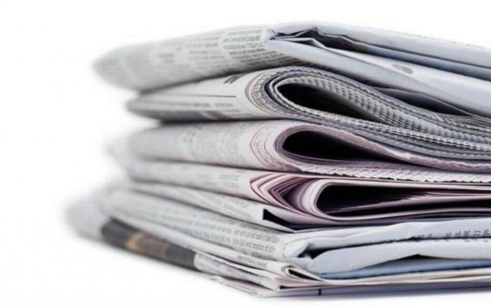 Рекламный модуль в печатных изданиях