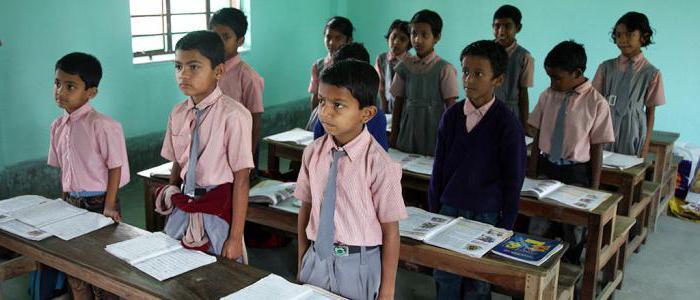 Образование в Индии: этапы обучения и особенности