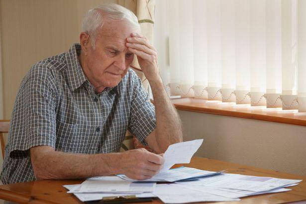 доплаты пенсионерам имеющим 2 детей