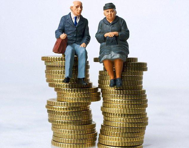 доплата к пенсии на детей пенсионерам
