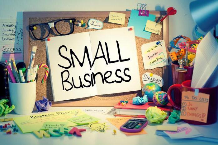 Проблемы малого бизнеса в России