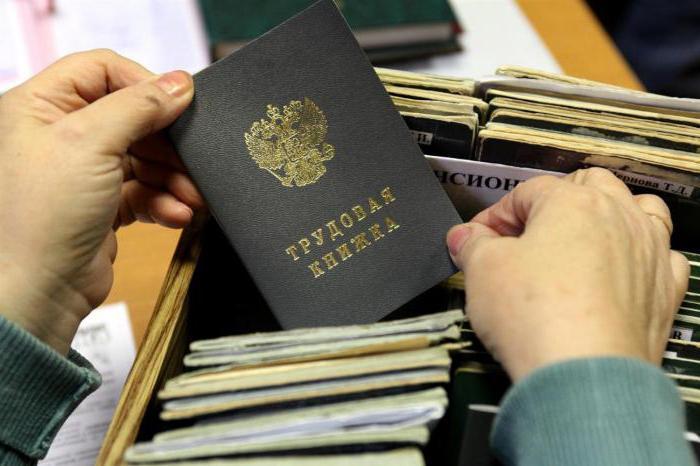 Экономически активное население России: характеристика, численность