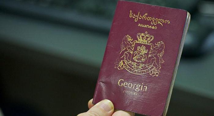 Как получить гражданство Грузии: пошаговая инструкция
