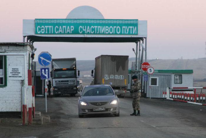 Экспорт в Казахстан. Что экспортирует Россия в Казахстан?