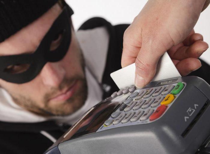 Списали деньги с карты - что делать? Незаконное списание средств
