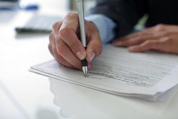 Договор аренды квартиры: образец заполнения и бланк