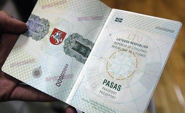 Как получить гражданство Литвы: пошаговая инструкция