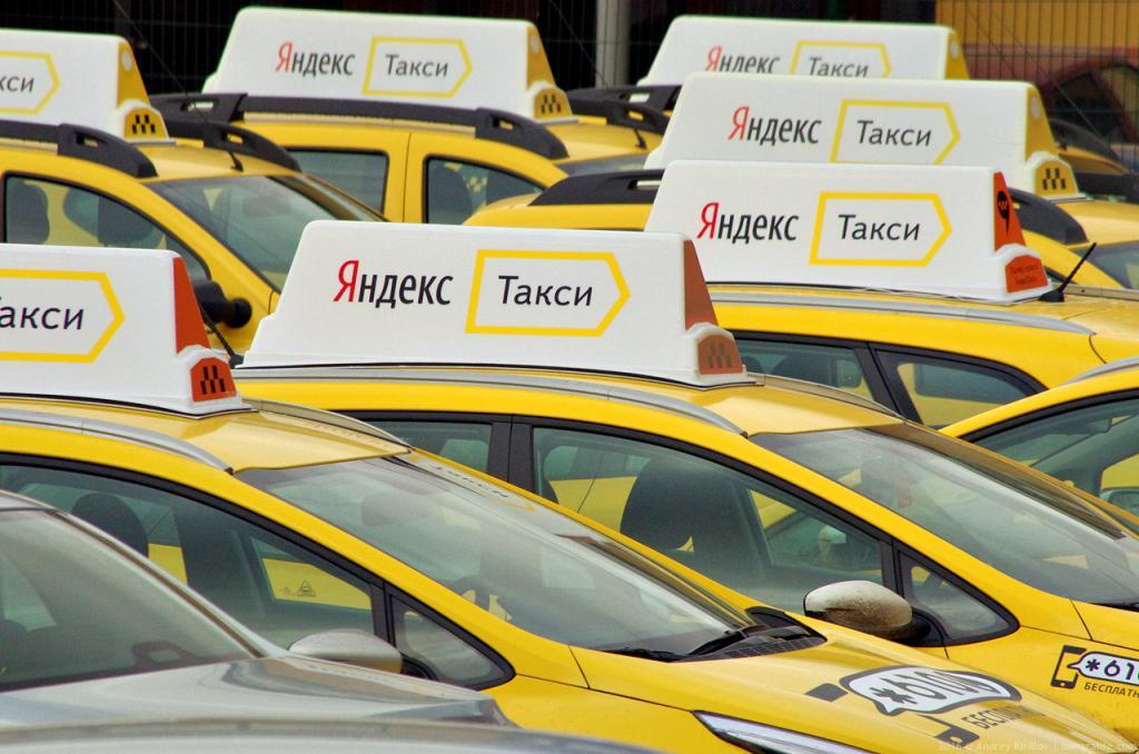 Сдать автомобиль в аренду в такси в ростове купли билеты на самолет