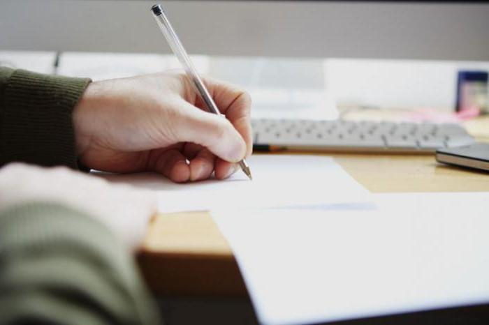 как писать заявление на вычет на ребенка