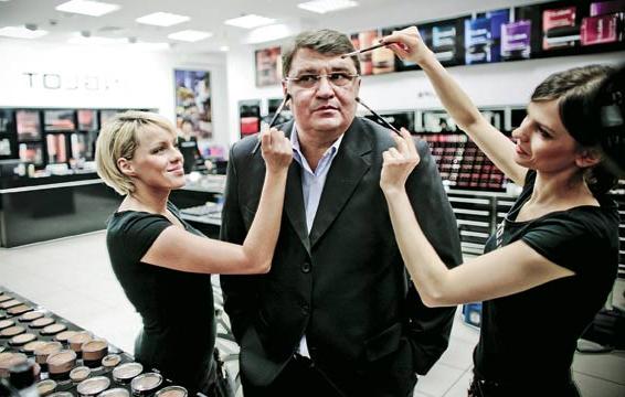 Бизнес план производство косметики бизнес идея клининговые услуги
