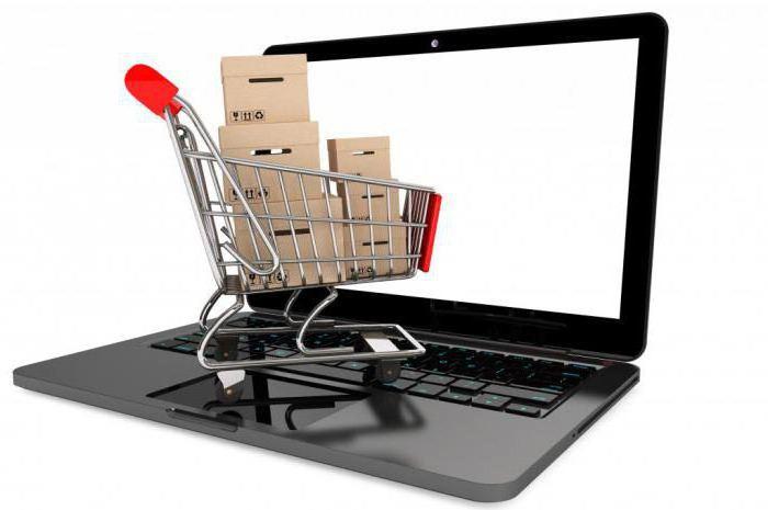Самые продаваемые товары в Интернете