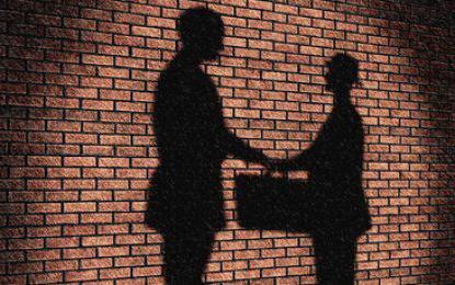 Общая криминалистическая характеристика взяточничества