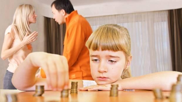 Алименты на дополнительные расходы на ребенка
