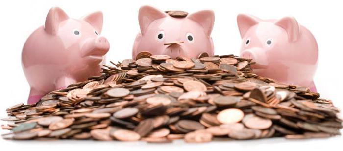единовременная выплата при выходе на пенсию