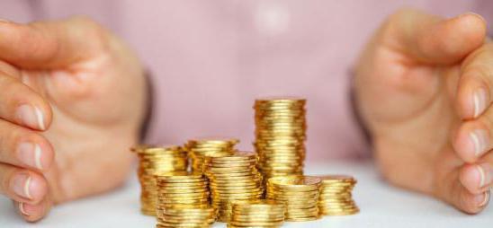 выплаты муниципальным служащим при выходе на пенсию