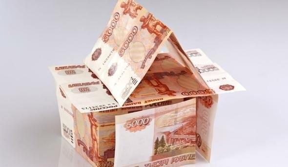 Кредит под залог недвижимости как это происходит