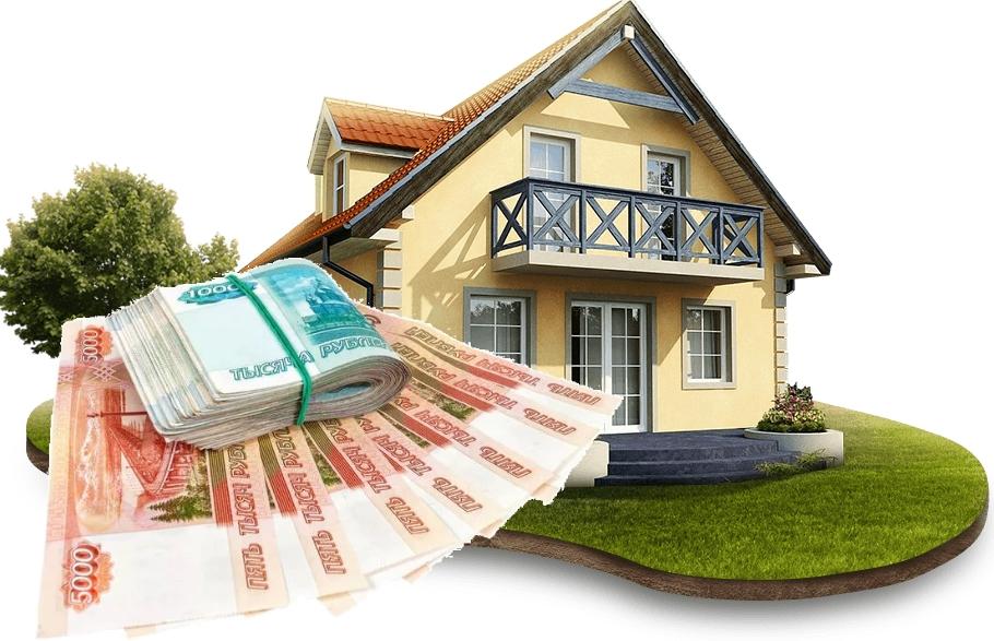 займ под залог недвижимости в екатеринбурге от частного лица потребительский кредит сбербанк для пенсионеров в 2020