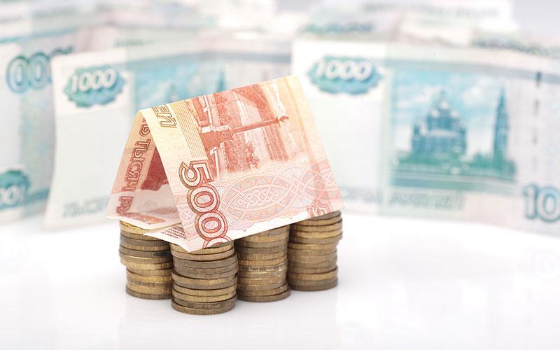 деньги под залог квартиры отзывы кто брал займ лучшие кредиты наличными 2020 в беларуси