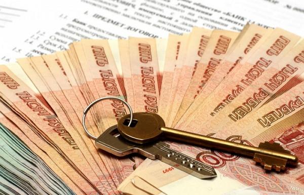 Кто брал деньги под залог квартиры автоломбард в москве в юао