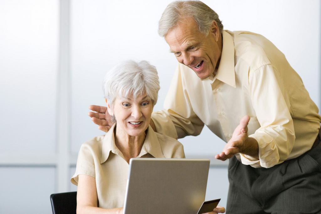 пенсии нетрудоспособным гражданам