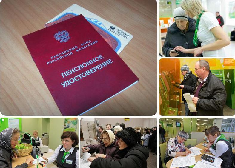 Пенсионный вклад в сбербанке не для пенсионеров минимальная пенсия москвичам 2021