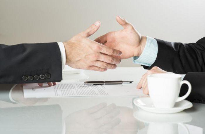 цессия по кредитному договору с физическим лицом