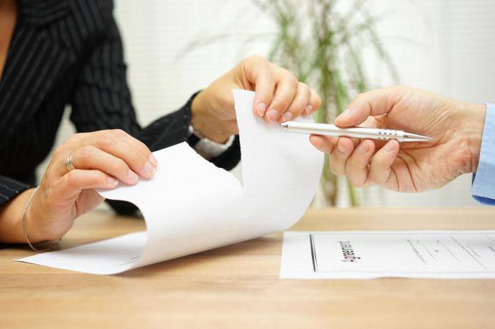 цессия по кредитному договору с юридическим лицом