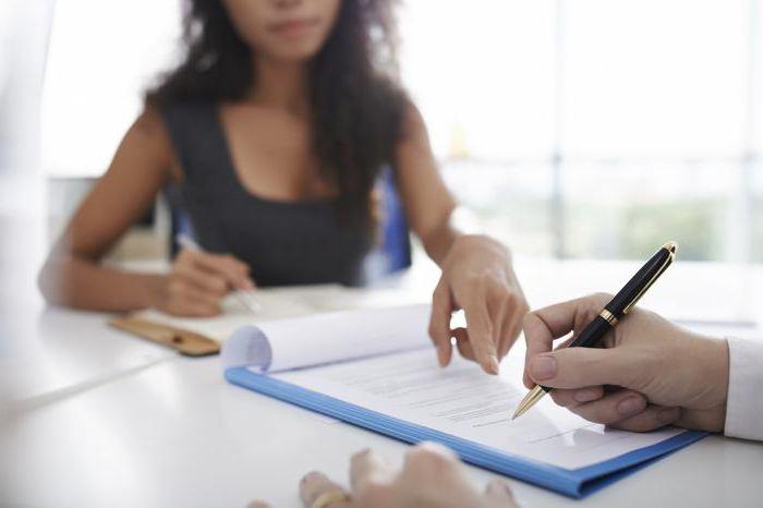 Цессия по кредитному договору: особенности операций