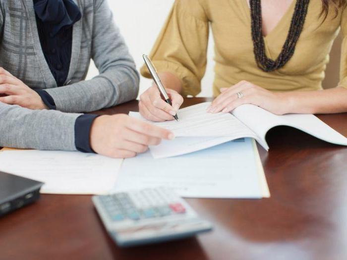 цессия по кредитному договору судебная практика