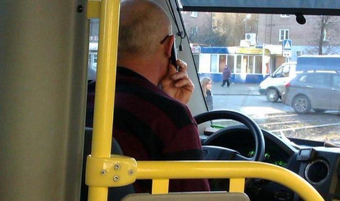 образец жалобы на автобусы