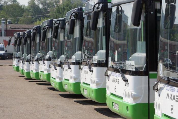жалоба на кондуктора автобуса