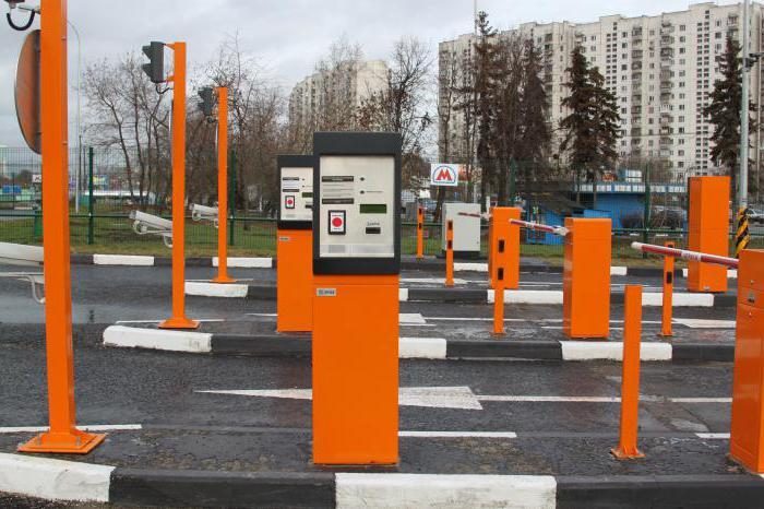 Перехватывающие парковки в Москве: правила пользования, режим работы