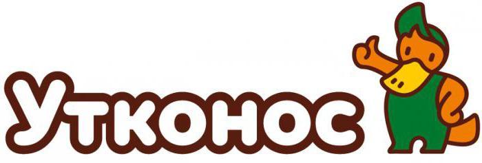 Адреса магазинов Утконос в Москве: полезная информация