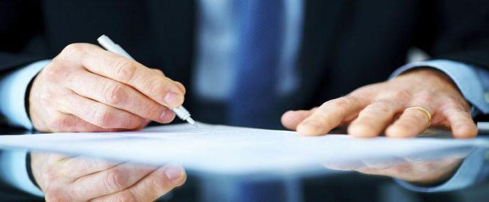 Существенные условия, договор оказания услуг - ГК РФ